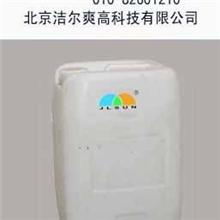 供应抗第一品牌洁尔爽抗菌剂,国标制定者,免费测试