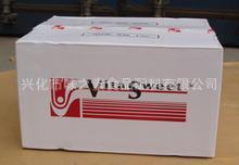 提供AK糖(安赛蜜)维多安赛蜜食品级安全优质甜味剂