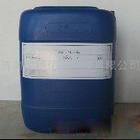 供应NK-201强力杀菌防腐剂