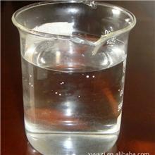 供应非离子抗静电剂