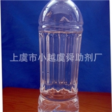 供应涤纶用抗静电剂