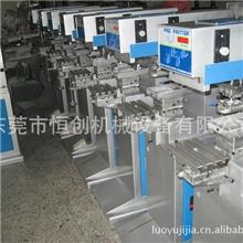 南充单色移印机批发,移印机配件批发,移印机电路板批发