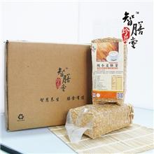 小麦胚芽低温烘焙原料奶茶原料全价小麦胚芽片500g/袋