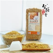 低温烘焙真空包装小麦胚芽面包原料1kg可用于现磨五谷粉原料