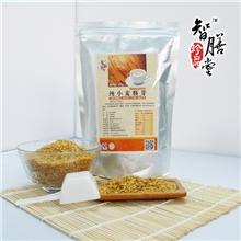 奶茶原料小麦胚芽400g低温烘焙系列原料烘焙糕点原料
