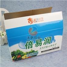 温州厂家专业生产高档瓦楞纸箱各种包装瓦楞纸箱【天娇印业】