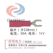 连接器接插件插片叉子连接器接插件测试专用连接器接插件