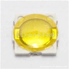 供应环保耐高温TS-1197轻触开关质量稳定4.8×4.8*0.55轻触开关