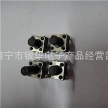 轻触开关轻触开关的防护性、可焊性、导通可靠性