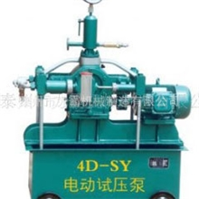 批量生产高压试压泵4D-SY电动试压泵电动高压试压泵