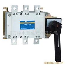 供应MKG2系列负荷-隔离开关