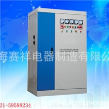 质优价廉的无触点稳压器三相稳压器SBW稳压器200kva稳压器
