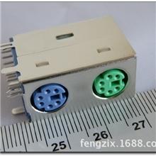 原装进口LOTES电脑PS2插座6P双层连接器键盘鼠标迷你DIN蓝绿口