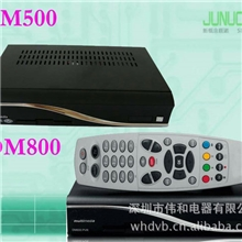 BlackboxSatellitedvb-sreceiverdm500s机顶盒