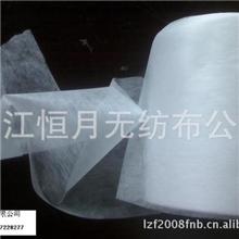 卫生巾用亲水ES纤维无纺布-C1
