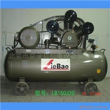 供应美国(LIEBAO)猎豹牌空压机空压机小型空压机