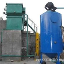 清普环保皮革污水处理设备污水处理工程