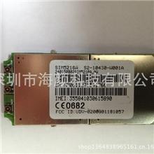 供应3G模块SIM5218A/E通信模块