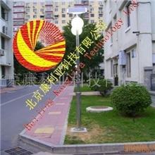 供应太阳能庭院灯|北京庭院灯具厂家|太阳能灯厂家