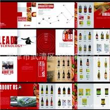 供应北京、天津彩页印刷设计、宣传册印刷设计、海报印刷设计折页