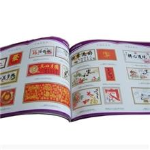 书本印刷样本印刷企业样本书刊杂志印刷