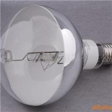 供应船用反射型汞灯-汞灯,HRF,BHRF