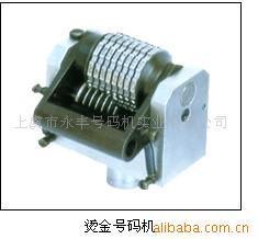 供应印后加工设备,烫金号码机/各类规格
