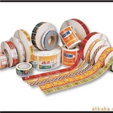 供应PET、PVC、PP印刷,不干胶标签,标贴