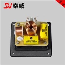 索威HiFi发烧6.5寸同轴喇叭单元分频器音箱配件影音电器正品