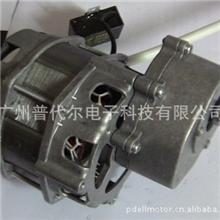 供应家用榨油机电机Z110-220S180W交流榨油马达,卧式电容电机