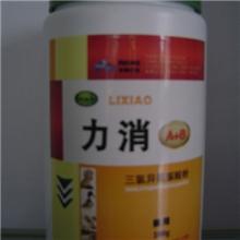 力消(三氯异氰脲酸粉)消毒剂