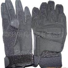 供应工具手套