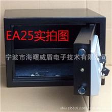 艾博姆EA25家用保险箱保险柜电子保险箱迷你保险箱保险柜