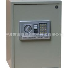 艾博姆EA50商务保险箱家用保险箱办公保险柜保险柜保险箱