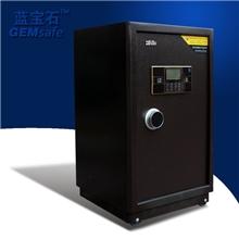宝石保险柜全钢E-750电子密码锁保险柜可固定墙