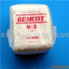 [厂家直销]供应M-3无尘纸质量好价格便宜