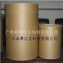 专业供应抗氧剂DSTP油性抗氧化剂系列