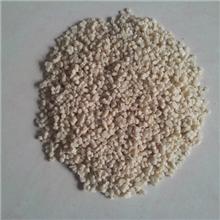 高延度沥青改性剂