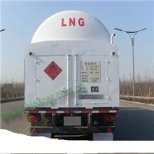 云南贵州销售LNG(液化天然气)