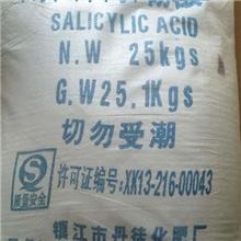 供应水杨酸/升华水杨酸,化工产品,王13970852848