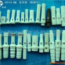 供应涂装机配件、粉泵文氏管(图)