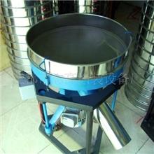 供应振动筛粉机食品振动筛