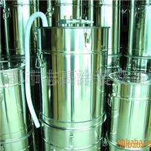 供应粉桶批发、粉泵批发、不锈钢粉桶批发(图)