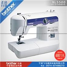 【Brother兄弟缝纫机-XL5500】家用缝纫机批发电动缝纫机
