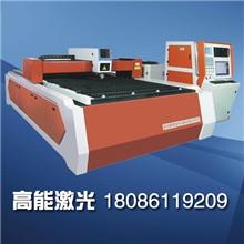 钢板激光切割机铁板激光切割机