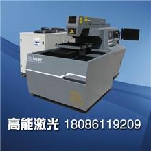 小型激光切割机金属激光切割机报价