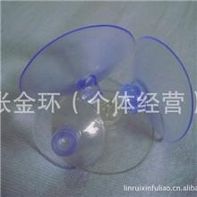 厂家供应玩具配件吸盘吸盘环保吸盘直孔吸盘