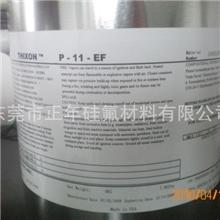 经销供应东莞热硫化粘合剂金属与橡胶粘合剂橡胶热硫化粘合剂