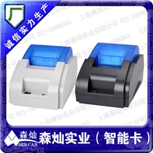 POS58mm热敏打印机小票打印机超市小票打印机票据打印机
