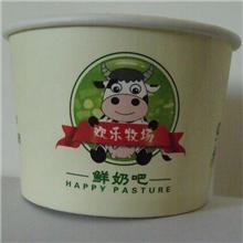 西安纸杯纸碗厂定做一次性广告纸碗带酸奶碗纸碗定做纸碗